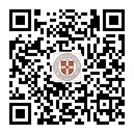 【头条】剑桥中国学生学者联谊会2018-2019执委会春季招新啦!
