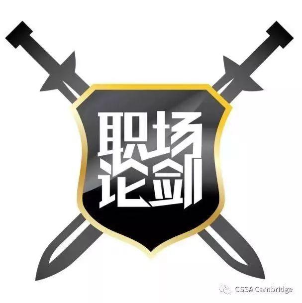 【学联月报】12月-2月刊:熠熠星光,百花齐放