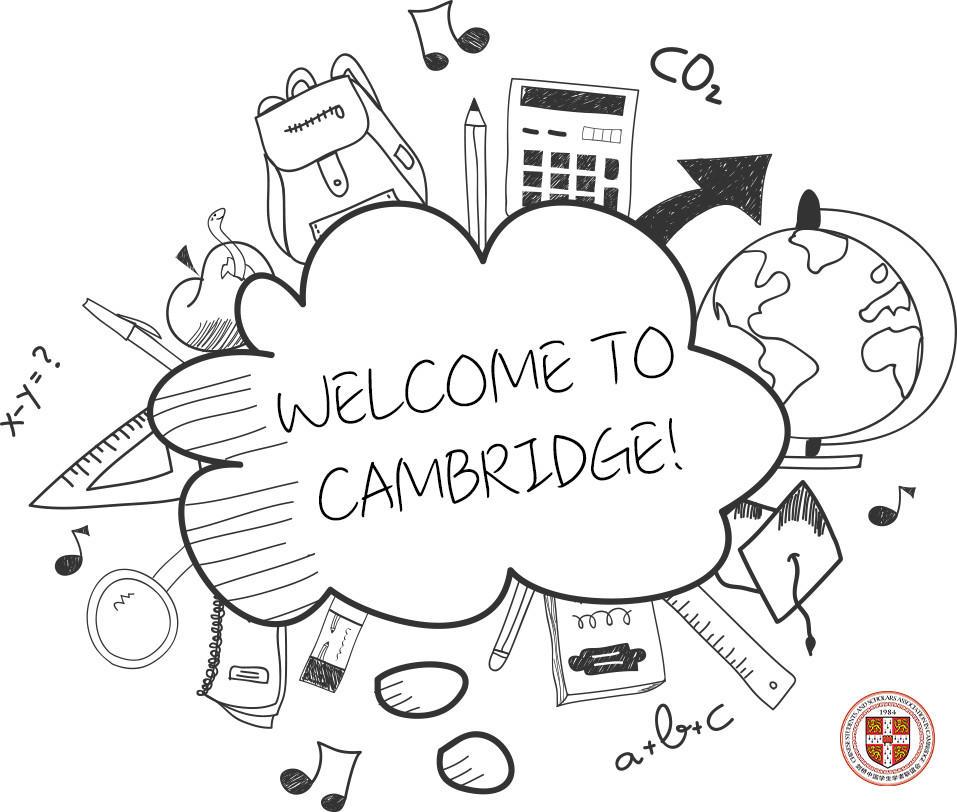 2019剑桥新生群期待你的加入!