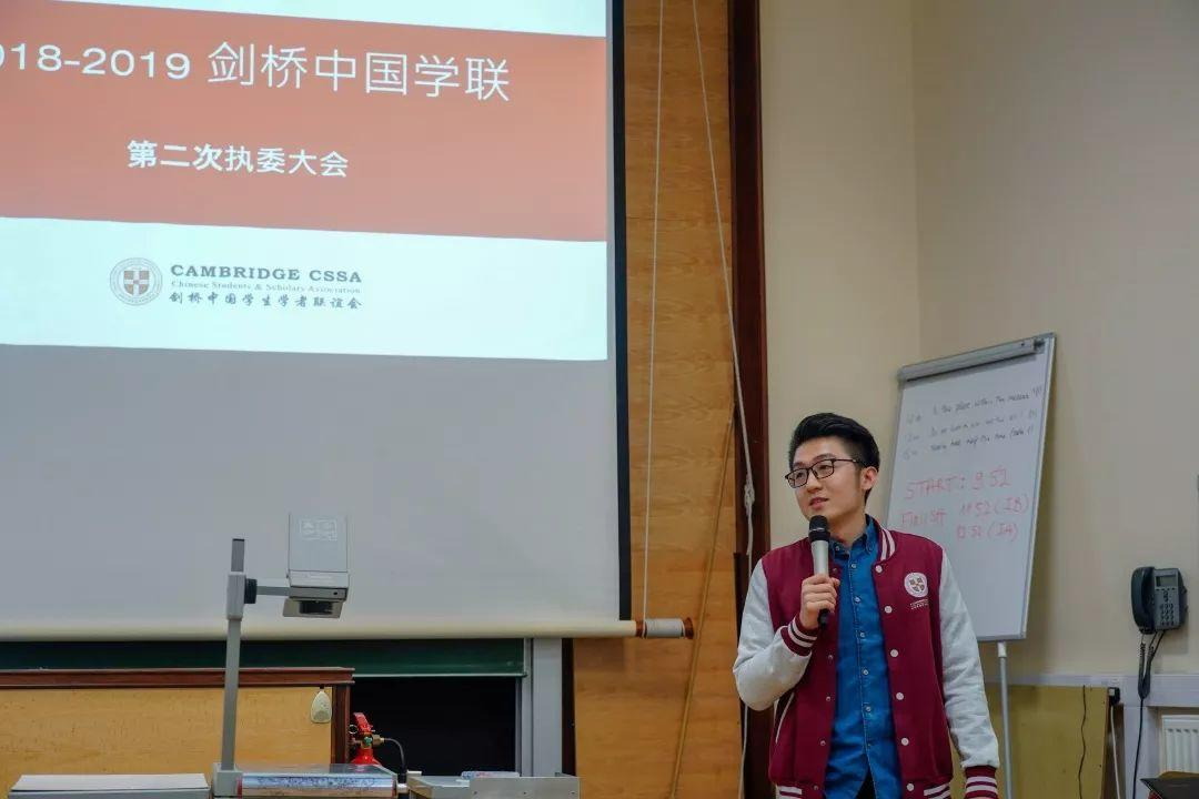 【活动回顾】2018-2019剑桥中国学联第二次执委大会成功举办!