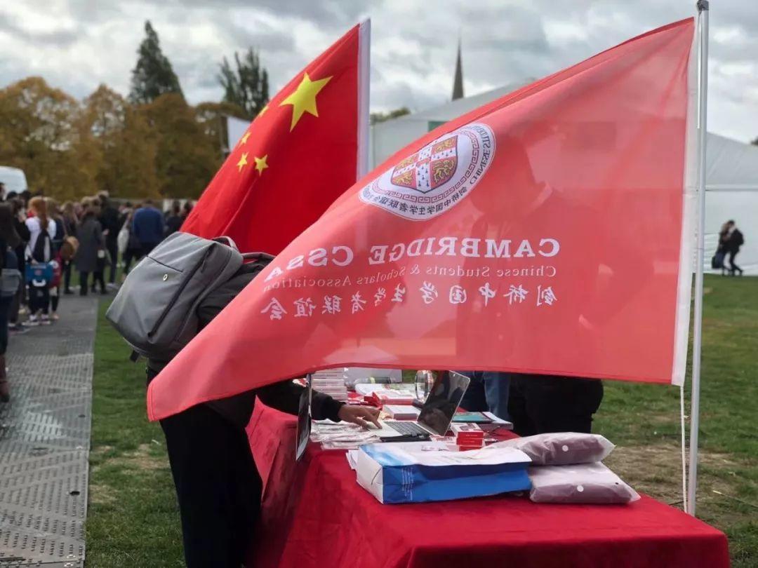 【学联迎新】剑桥中国学联迎新系列活动-学联家庭报名持续进行!