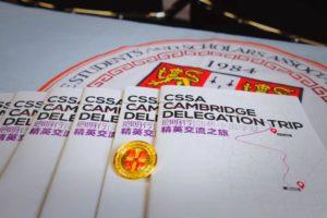 """【精英交流之旅】2019剑桥中国学联""""启明行""""正式开营!"""