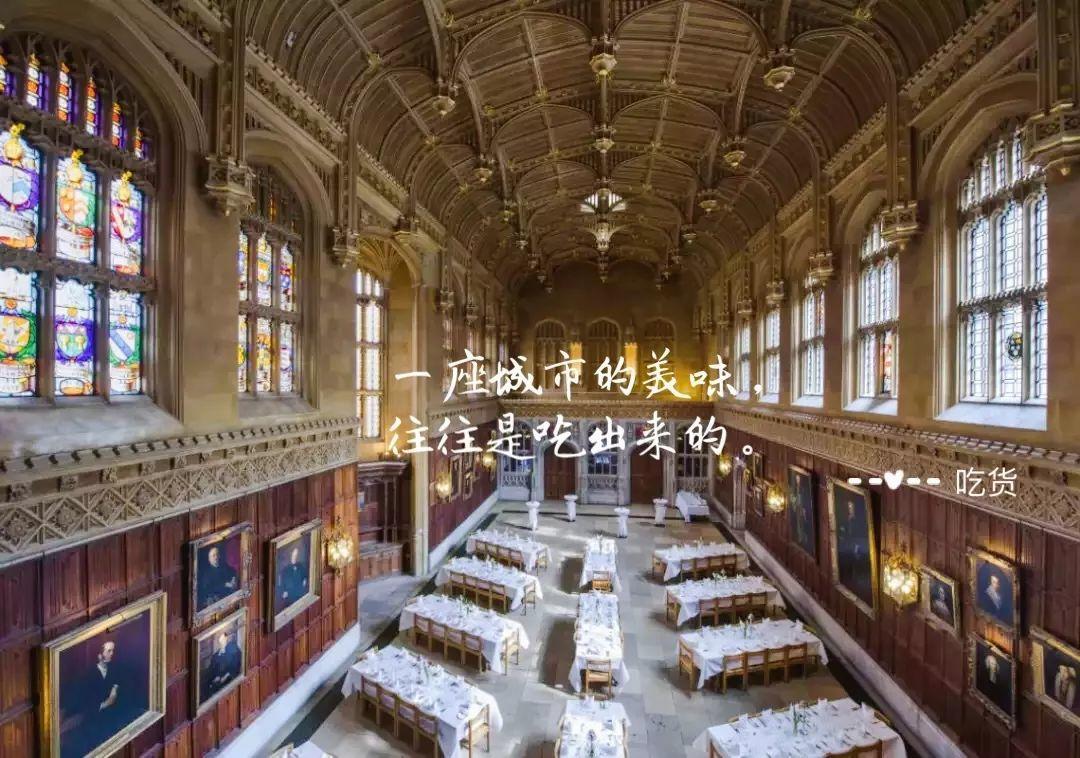 【2019剑桥新生指南】第三期:吃遍剑桥