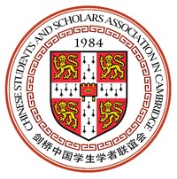 【执委纳新】2019-2020届剑桥中国学联执委纳新通道即将关闭!!!