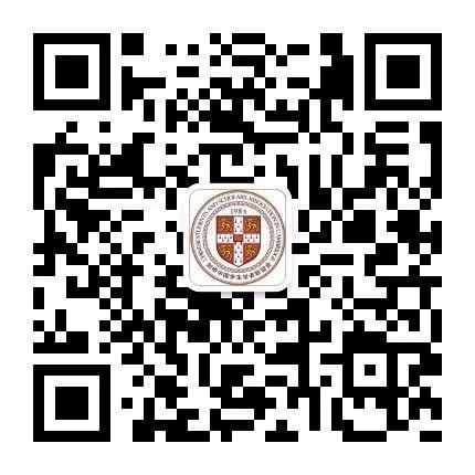 剑桥中国学联迎新系列活动之-学联家庭报名通道开启!