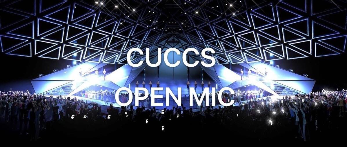 【学联帮转】CUCCS 2019 Open Mic