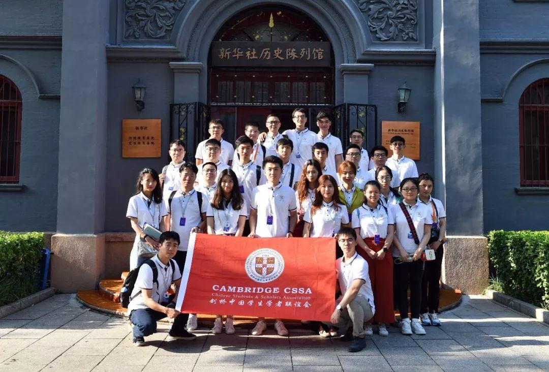 【启明行】总结篇:共忆剑桥学子2019夏天的绚烂旅程