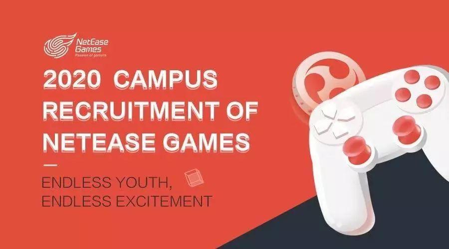 【就业资讯】11/6 网易游戏剑桥宣讲会!就在今天!