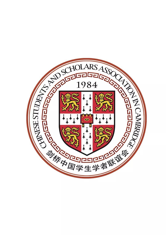 【就业资讯】复旦医学剑桥宣讲会