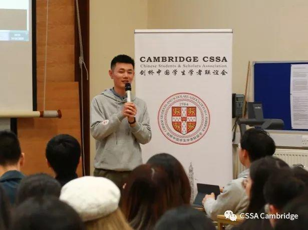 【活动回顾】2019-2020剑桥中国学联第一次执委大会成功举办!