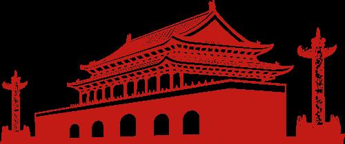 【主题研讨】多重视野看新时代中国发展道路