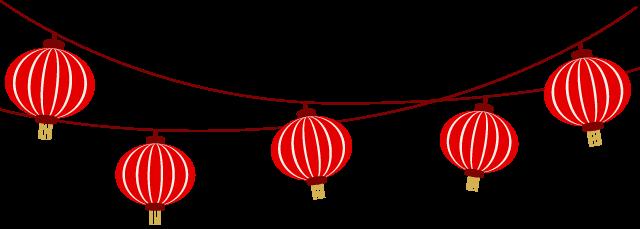 """【头条】春节过年去哪里?2020""""华彩康桥夜""""剑桥春晚,正式开始售票与奖品发布!"""
