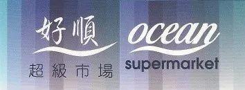 """【2020剑桥春晚】群星闪耀,汇聚剑桥!""""华彩康桥夜""""专业艺人节目揭晓!"""