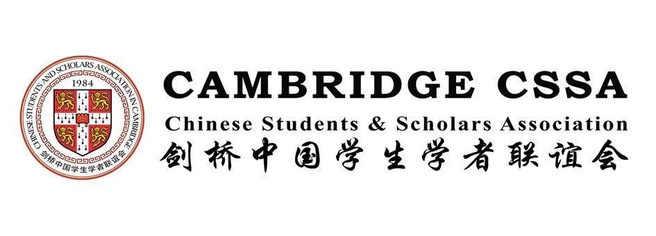 2020牛津剑桥官方新生嘉年华:学校喊你来参加啦!