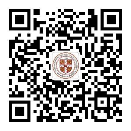 2020剑桥学联新生见面大会——10月22日线上相见!