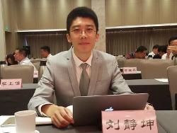 【康桥线上讲堂】第30期:国际坐标中的中国司法
