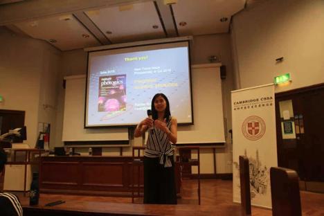 【头条】剑桥中国学生学者联谊会部门介绍 及2020-2021届执委会招新通知
