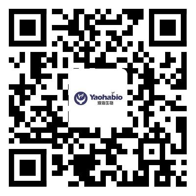 【就业资讯】第三届中英高层次人才交流大会线上展位—中国医药城15家生物医药企业组团引才