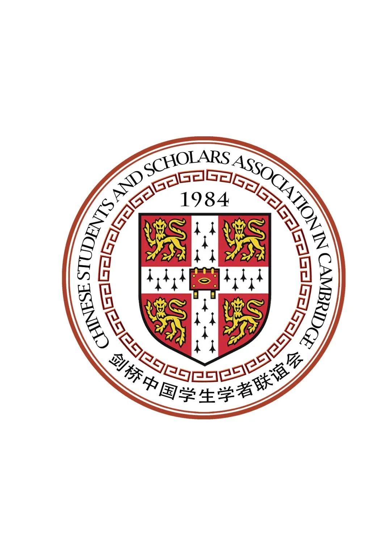 【学联季报】2020-21学年剑桥中国学联Michaelmas Term季报