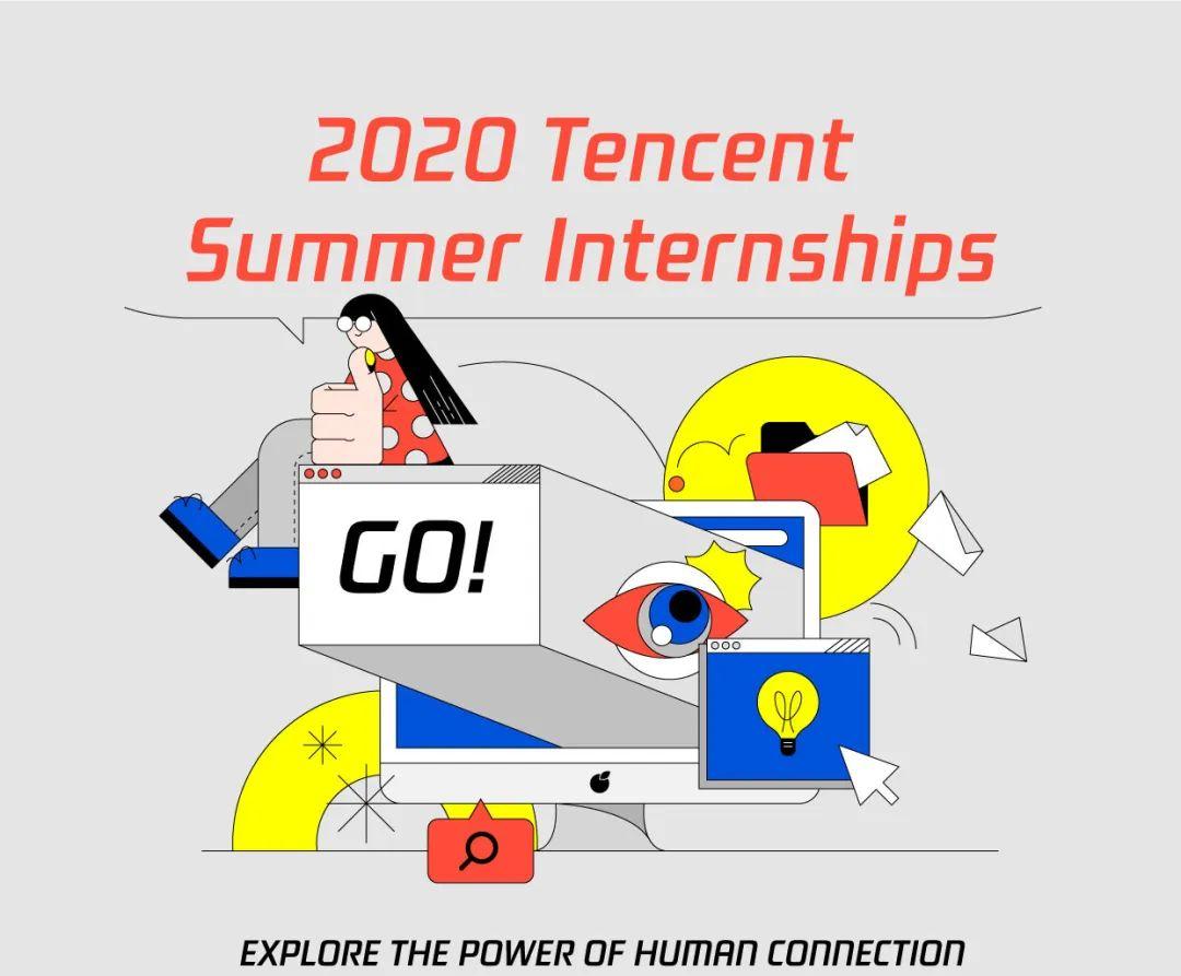 【就业资讯】腾讯2020暑期实习生招聘-海外专场启动