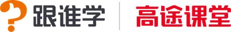 【就业资讯】猎聘企划:跟谁学、合生创展、招商银行等名企新鲜职位推荐,谁说这个春季应届生职位特别少?