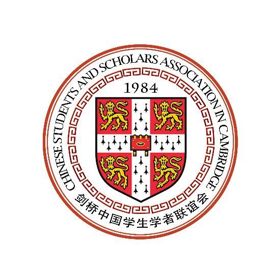 【疫情防控】剑桥郡警方致剑桥学生学者和华人社区成员的一封信