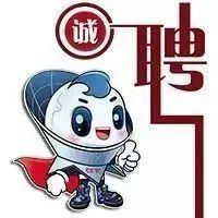 【就业资讯】5支顶尖团队,500高端岗位,中国电子科技南湖研究院虚位以待 | 诚聘英才