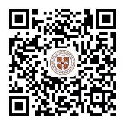 2020剑桥中国学联第四届电竞大赛